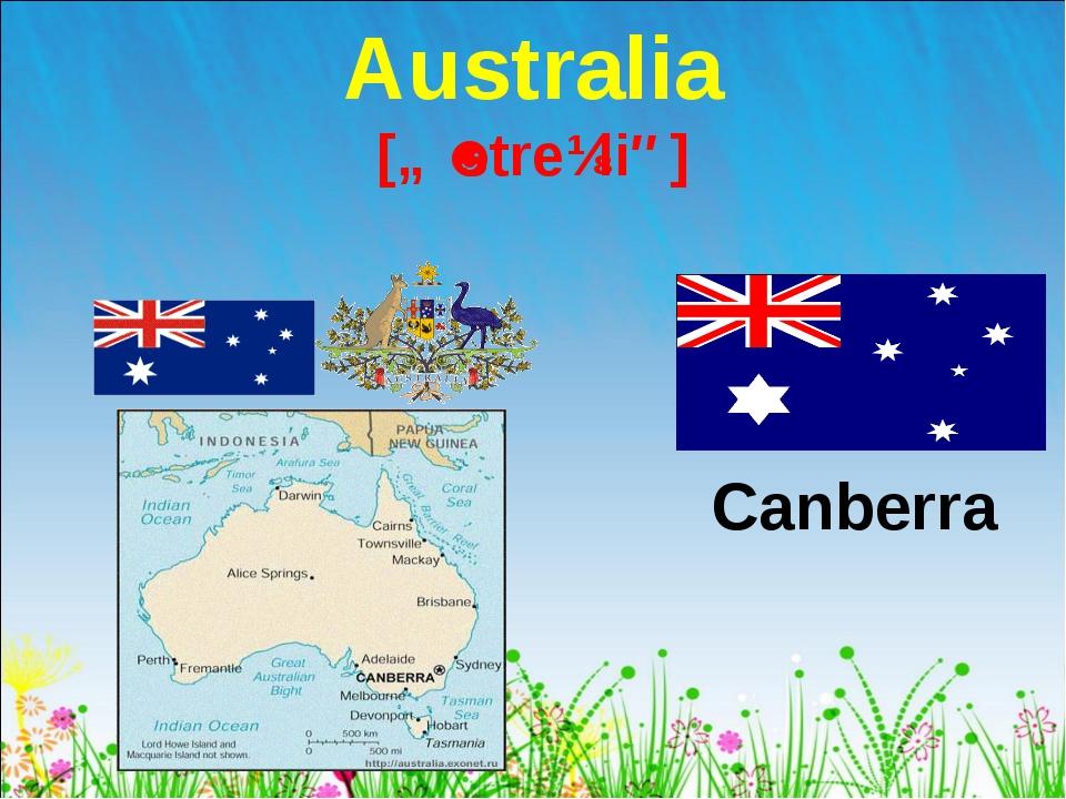 Australia [ɒˈstreɪliə] Canberra