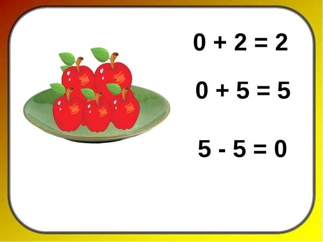 0 + 2 = 2 0 + 5 = 5 5 - 5 = 0
