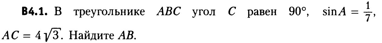 hello_html_34adc8be.png