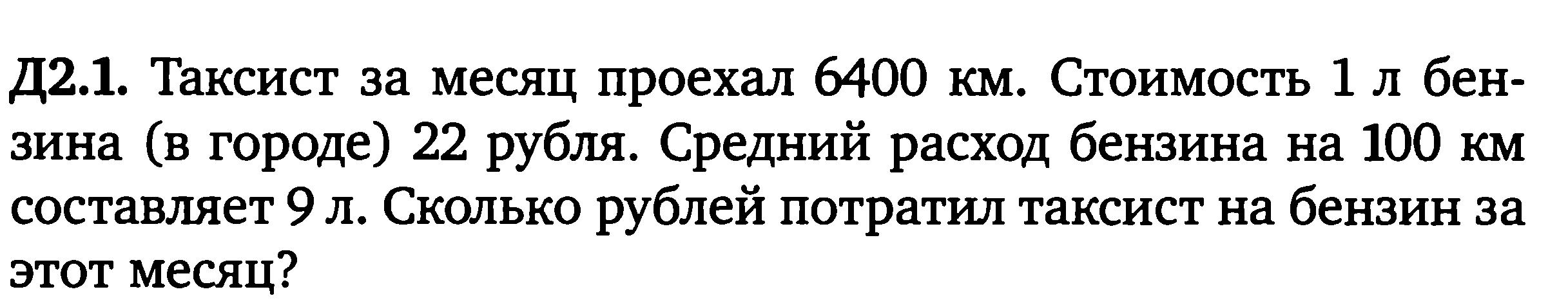hello_html_71b15280.png