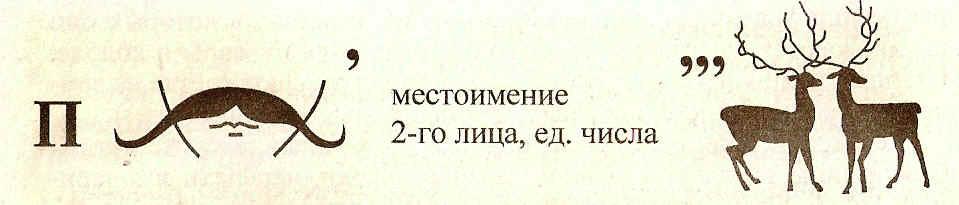 hello_html_7757d70e.png