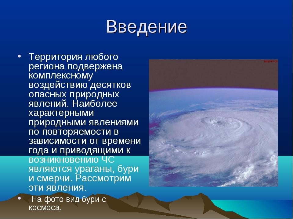 Смерч (торнадо) – явление природы (описание, фото и видео) | 720x960