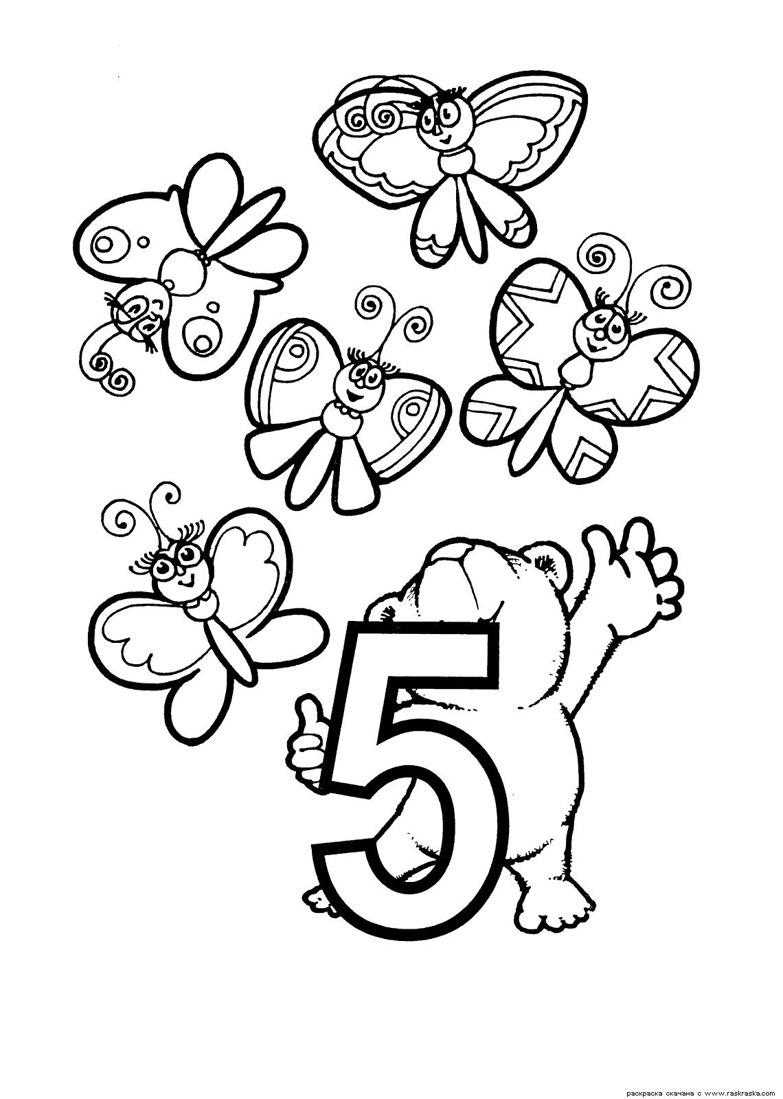 Раскраска цифра 5 с картинкой