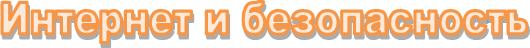 hello_html_72951aba.png