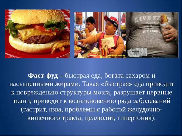 fast food sociology Mcdonaldization - the process by which the principles of the fast-food restaurant are coming to dominate more sectors of our society.
