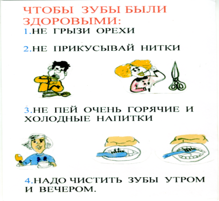 hello_html_2277b7b4.png