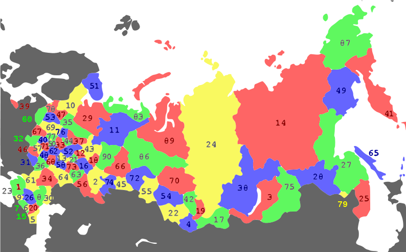 https://upload.wikimedia.org/wikipedia/commons/thumb/2/27/Federal_subjects_of_Russia_%28by_number%29.svg/794px-Federal_subjects_of_Russia_%28by_number%29.svg.png