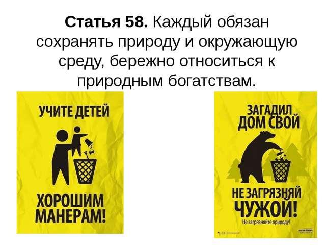 Это самый главный закон Российской Федерации