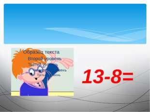 13-8=