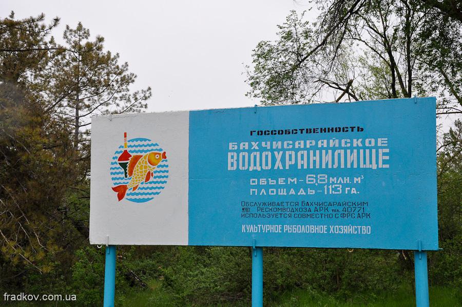 Велопоход. Крым. Симферополь - Бахчисарай - Ай-Петри - Ялта. Май 2009
