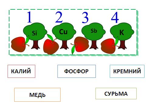 hello_html_m3cd1dc6c.png