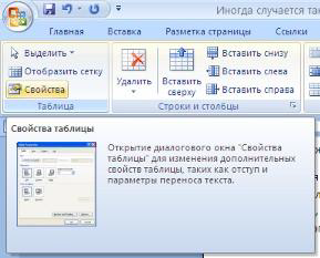 hello_html_7c82db3f.png