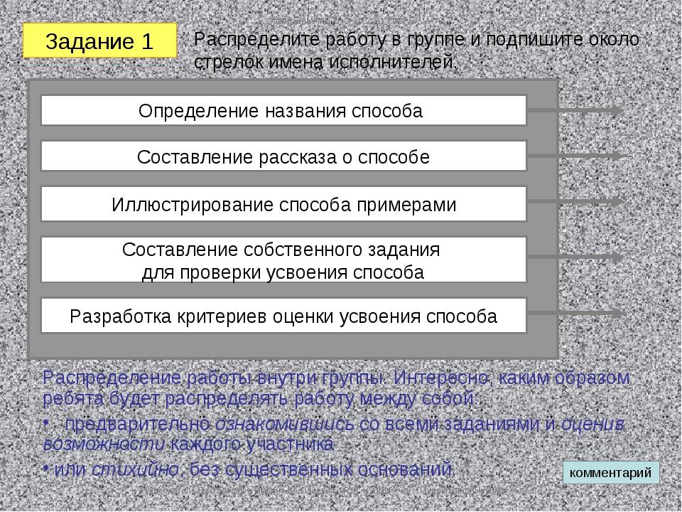 Заседание ГМО № 3 от 10.01.2012 г. Руководитель ГМО Вилкова Марина Васильевна...