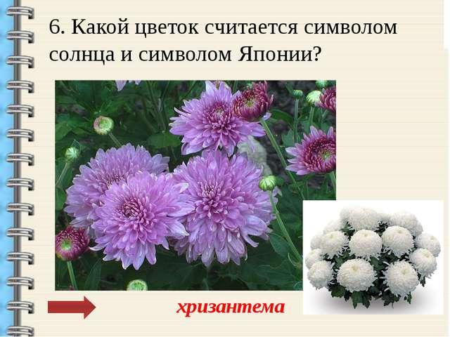 8. Явление, при котором не происходит превращения веществ, друг в друга, а то...