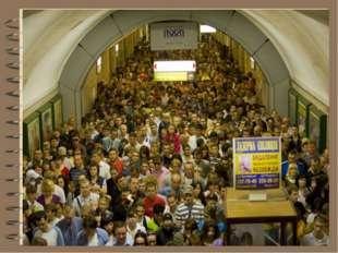 ТОЛПА Правила безопасного поведения в толпе. В толпе весело или опасно?