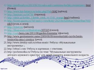 http://pixelbrush.ru/2013/06/10/casks-and-containers-bochki-i-konteynery.html