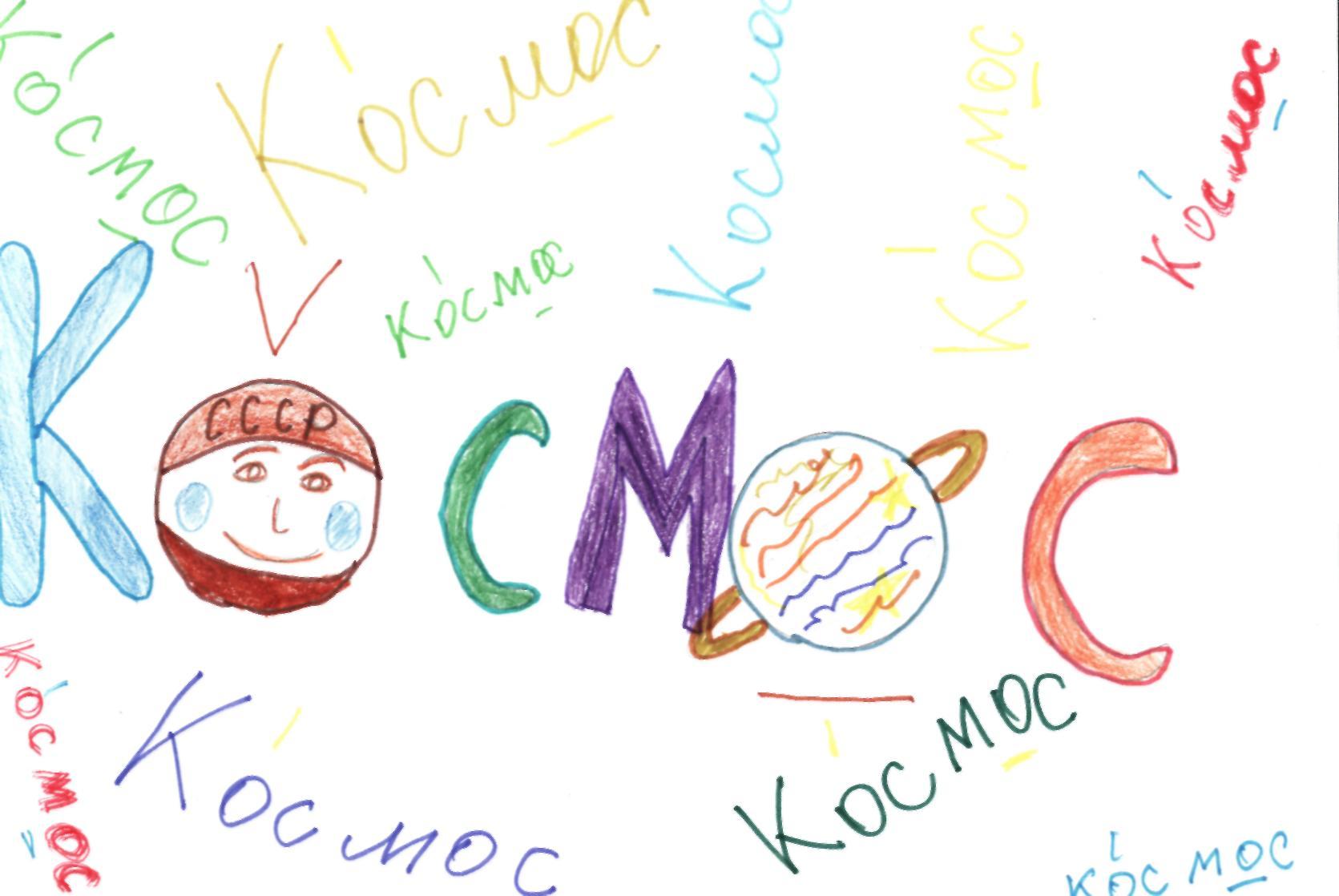 hello_html_m2cc197ae.jpg