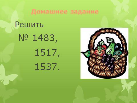 hello_html_1e2387fc.png