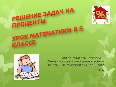 hello_html_m6b660f78.png