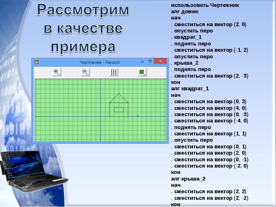 Работа москва чертежник удаленно сайты фриланса 3d