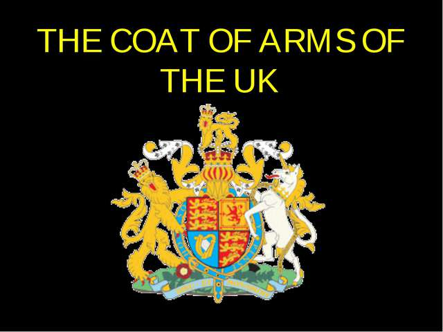 THE COAT OF ARMS OF THE UK