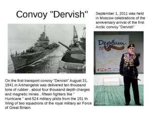 "Сonvoy ""Dervish"" On the first transport convoy ""Dervish"" August 31, 1941 in A"