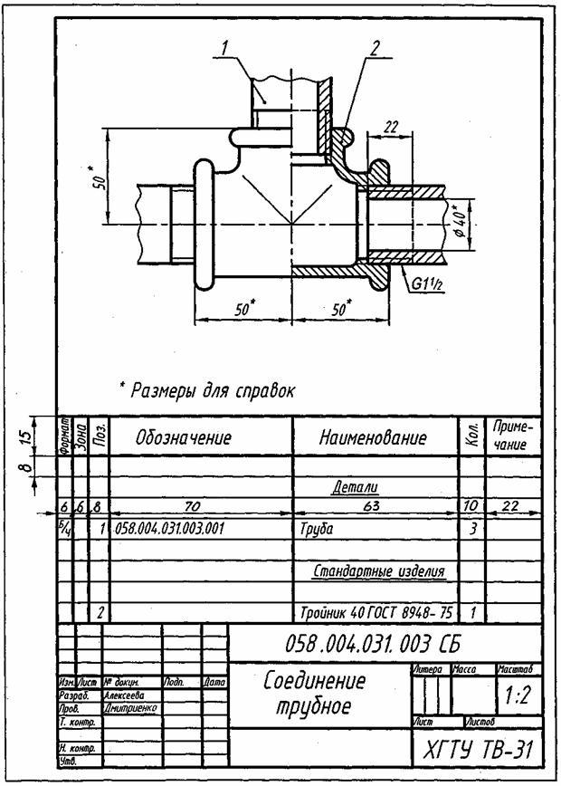 C:\Documents and Settings\Администратор.DE32EC8A91F240F.002\Рабочий стол\image089.jpg