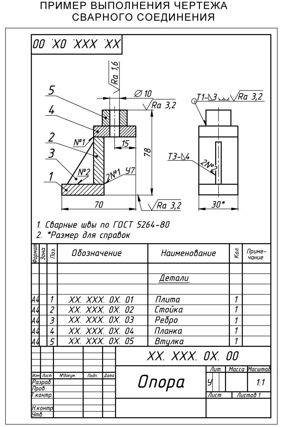 C:\Documents and Settings\Администратор.DE32EC8A91F240F.002\Рабочий стол\image023.jpg