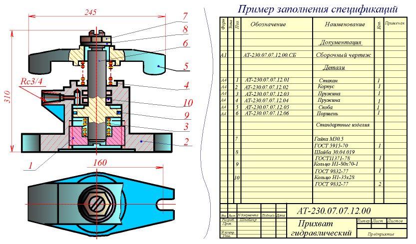 C:\Documents and Settings\Администратор.DE32EC8A91F240F.002\Рабочий стол\pl_9.jpg