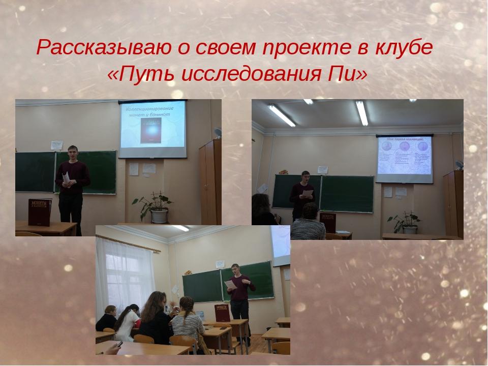 """3 Моя первая коллекция 55 лет Победы, """"Политрук"""" 10 рублей 2000 года. На реве..."""