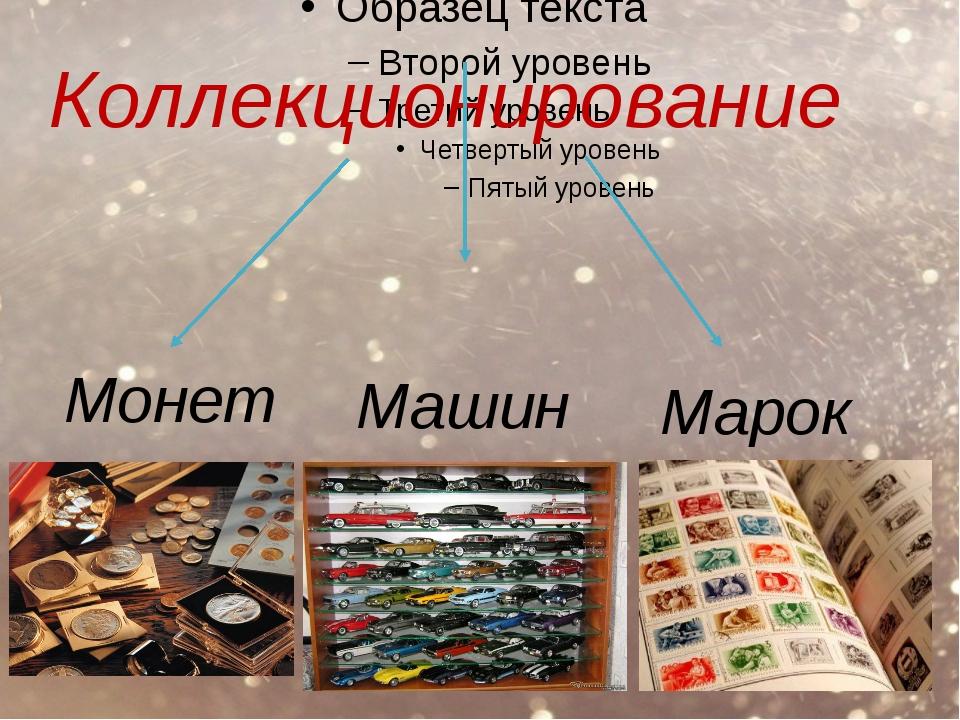 Моя первая коллекция. Серия «Полководцы и герои Отечественной войны 1812 года...