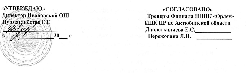 hello_html_m198b118b.png