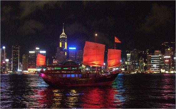 Hongkong junk boat