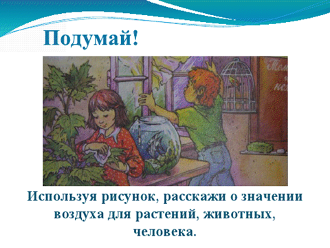 hello_html_m19bedb01.png