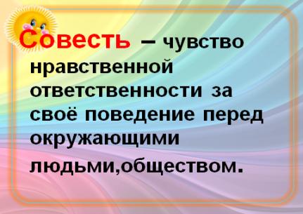 hello_html_m2b198d23.png