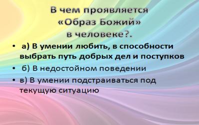 hello_html_m6f2862e2.png