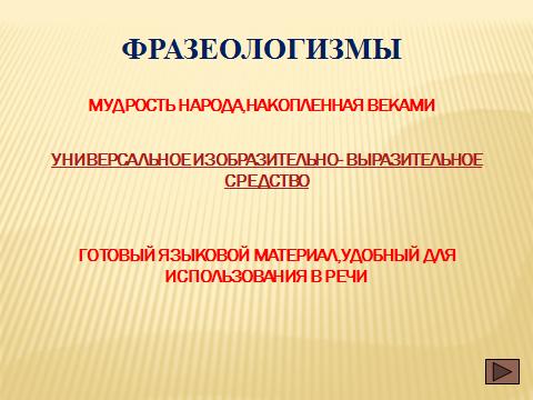 hello_html_m7656dd5f.png