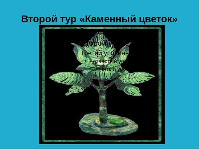 Как звали невесту Данилы а) Анна б) Катя в) Дарья а) Анна б) Катя в) Дарья