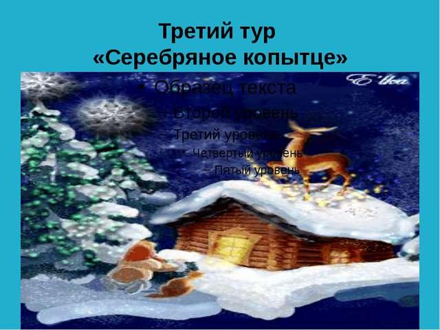 В какое время года отправились Кокованя и Дарёнка в лес на охоту а) осенью б)...