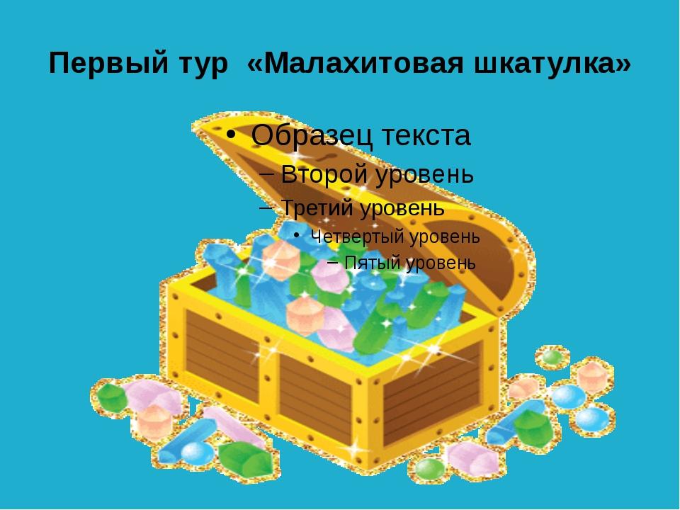 О чём просила Настасью дочь Танюша, когда была маленькой в) никогда не продав...