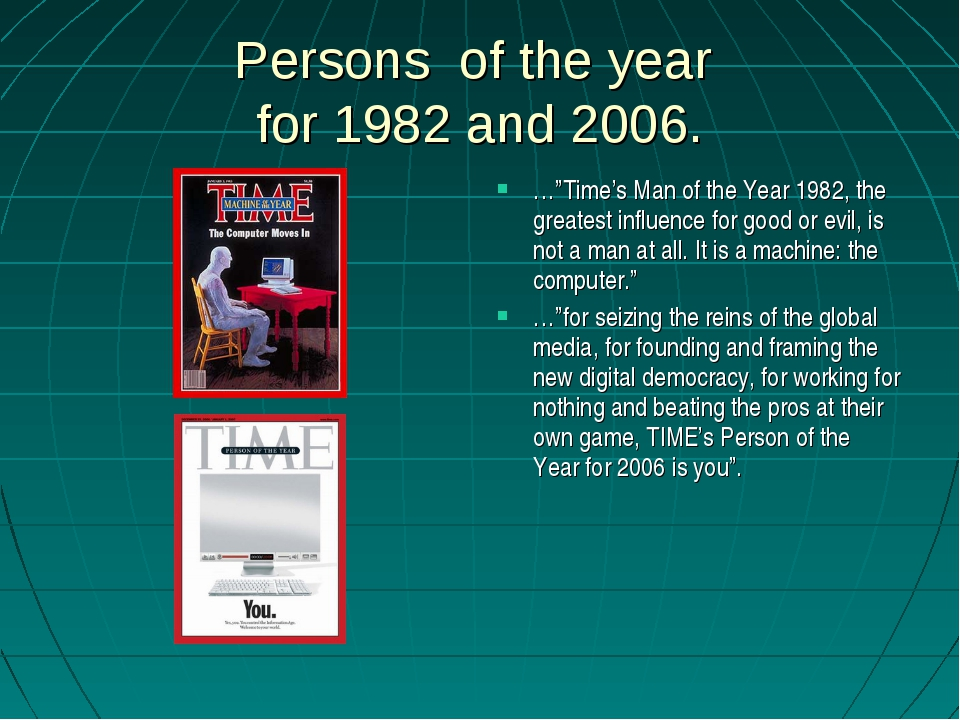 """Persons of the year for 1982 and 2006. …""""Time's Man of the Year 1982, the gre..."""