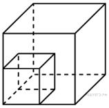 http://reshuege.ru/get_file?id=873