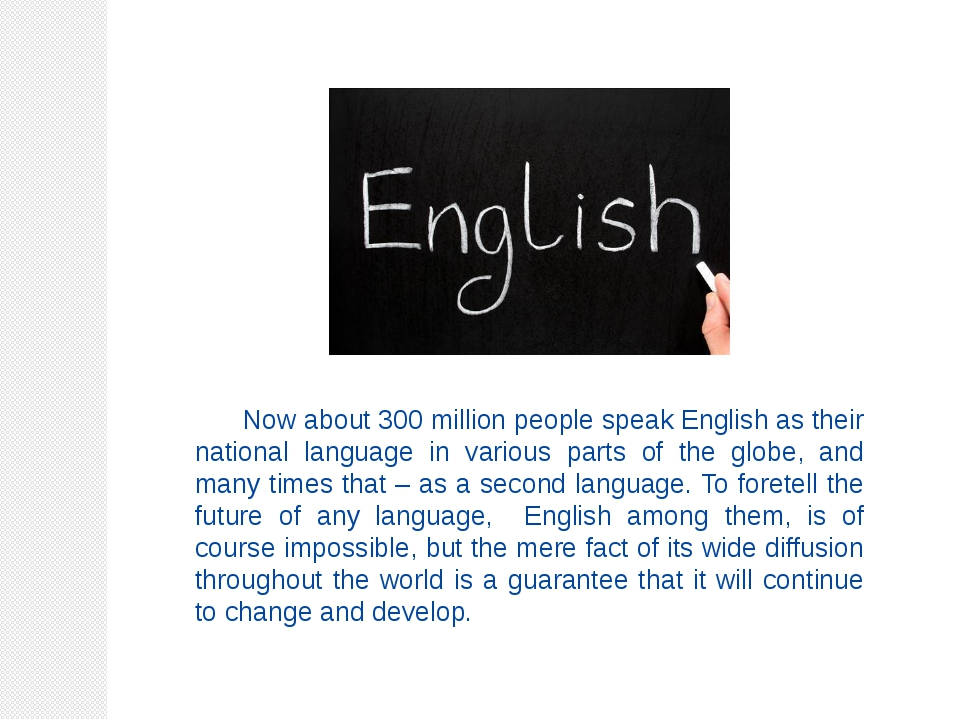 Now about 300 million people speak English as their national language in var...