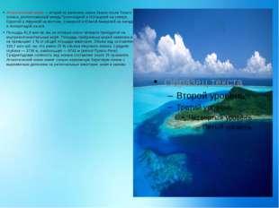 Атлантический океан— второй по величине океан Земли послеТихого океана, ра