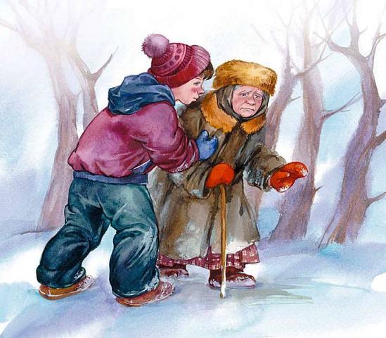 мальчик помогает старушке идти по скользкой дороге зимой