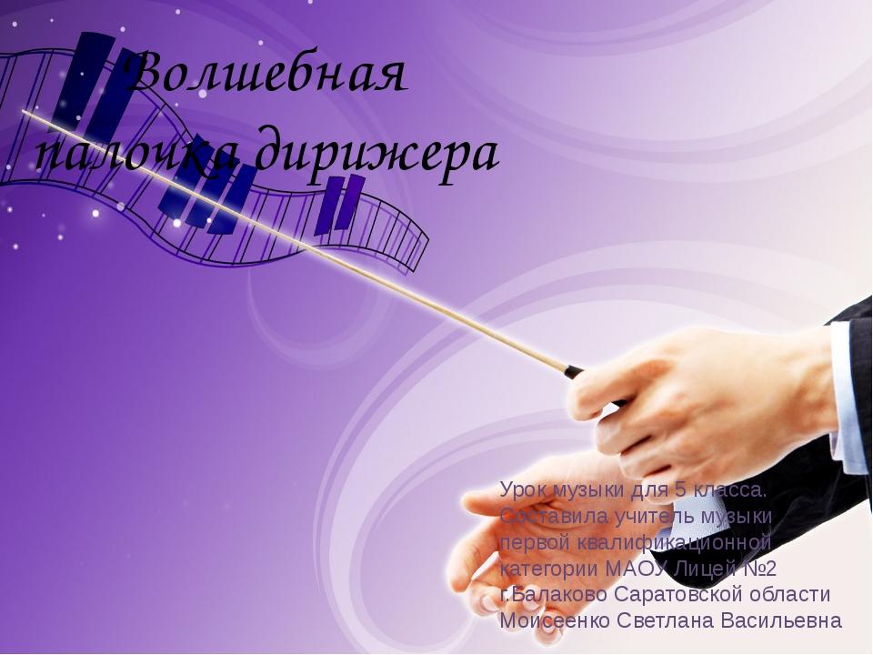 Пианино Рояль Загадка: Пианино – пианист. Рояль -…. ???