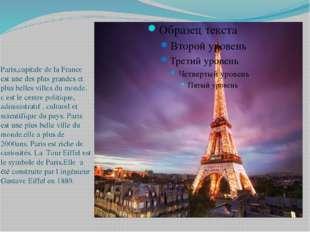 Paris,capitale de la France est une des plus grandes et plus belles villes du