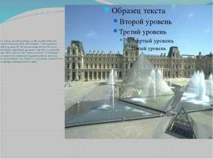 Le Louve, ancienne residence royale, le plus célèbre des musées nationaux,abr