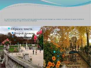 Au centre du Quartier latin le magnifique jardin du Luxembourg offre ses fra