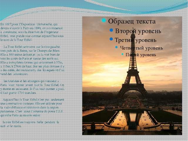 En 1887,pour l'Exposition Universelle, qui devais s'ouvrir à Paris en 1889, o...